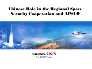 Chinese Role in the Regional Space Security Cooperation and APSCO