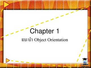 Chapter 1 แนะนำ  Object Orientation