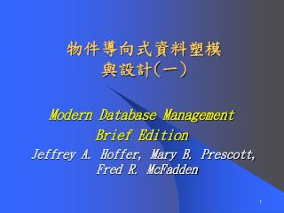 Modern Database Management Brief Edition Jeffrey A. Hoffer, Mary B. Prescott, Fred R. McFadden