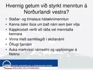 Hvernig getum við styrkt menntun á Norðurlandi vestra?