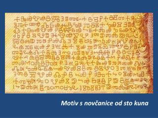 Motiv s novčanice od sto kuna