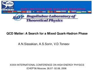 QCD Matter: A Search for a Mixed Quark-Hadron Phase