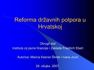 Reforma državnih potpora u Hrvatskoj