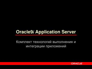 Oracle9 i  Application Server