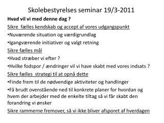 Skolebestyrelses seminar 19/3-2011 Hvad vil vi med denne dag ?
