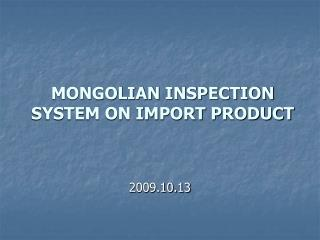 MONGOLIAN INSPECTION SYSTEM ON IMPORT PRODUCT