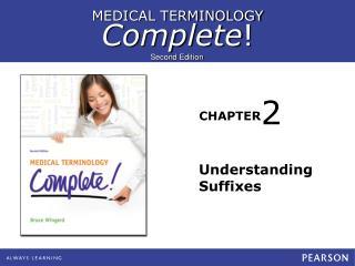 Understanding Suffixes