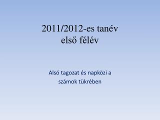 2011/2012-es tanév  első félév