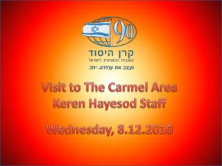 Visit to The Carmel Area Keren Hayesod Staff Wednesday, 8.12.2010