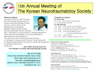 15th  Annual Meeting of  The Korean Neurotraumatoloy Society