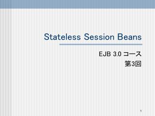 Stateless Session Beans