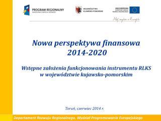 Departament Rozwoju Regionalnego, Wydział Programowania Europejskiego