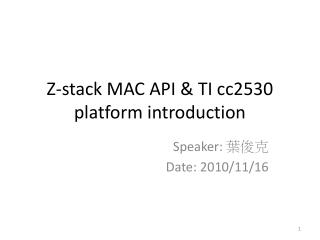 Z-stack MAC API & TI cc2530 platform introduction