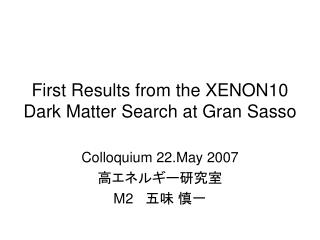 First Results from the XENON10 Dark Matter Search at Gran Sasso