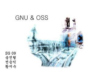GNU & OSS