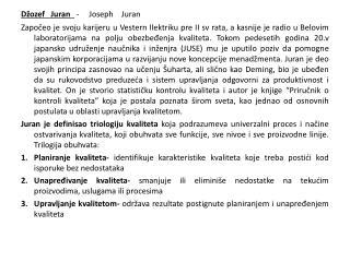 Džozef   Juran    -     Joseph    Juran