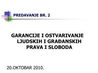 PREDAVANJE BR. 2