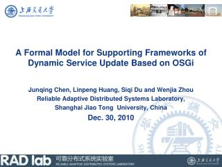 A Formal Model for Supporting Frameworks of Dynamic Service Update Based on OSGi