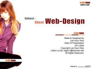 ????  (Web Design)  ?? ? ???? ?? ?  (Tools Of Web Design)
