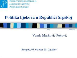 Politika lijekova u Republici Srpskoj