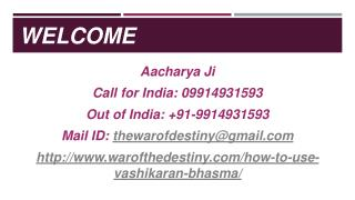How to use vashikaran bhasma