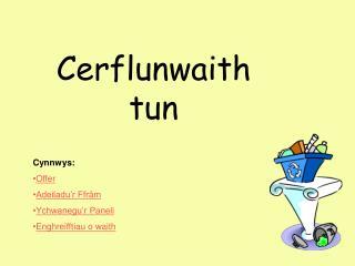 Cerflunwaith  tun