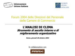 Forum 2004 delle Direzioni del Personale delle Camere di Commercio