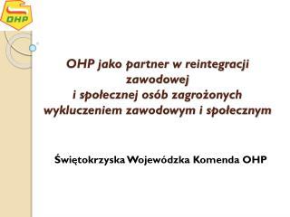 Świętokrzyska Wojewódzka Komenda OHP