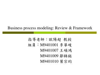 Business process modeling: Review & Framework