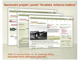 """Nacionalni projekt i portal """"Hrvatska kulturna baština"""""""