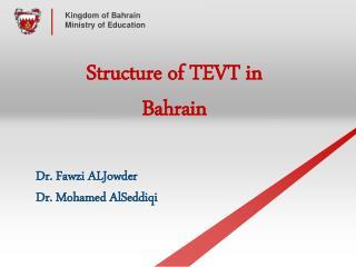 Kingdom of Bahrain Ministry of Education