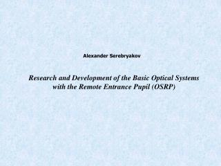 Research and Development of the Basic Optical Systems with the Remote Entrance Pupil (OSRP)