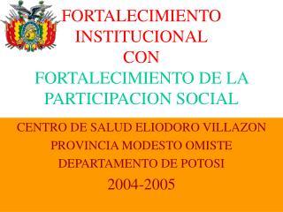 FORTALECIMIENTO INSTITUCIONAL CON  FORTALECIMIENTO DE LA PARTICIPACION SOCIAL