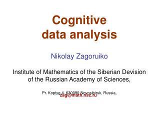 zag@math.nsc.ru