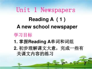 Unit 1 Newspapers
