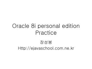 Oracle 8i personal edition Practice
