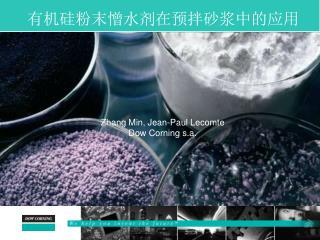 有机硅粉末憎水剂在预拌砂浆中的应用