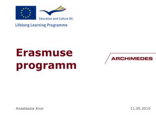 Erasmuse  programm