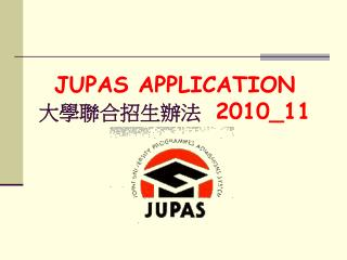 JUPAS APPLICATION 大學聯合招生辦法 2010_11