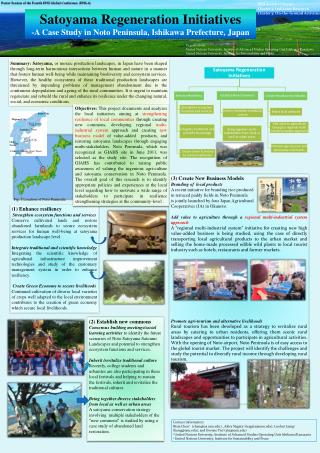 Poster Session of the Fourth IPSI Global Conference (IPSI-4)