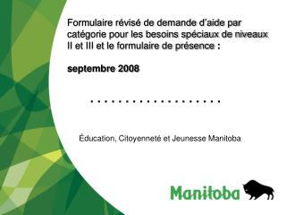 Éducation, Citoyenneté et Jeunesse Manitoba