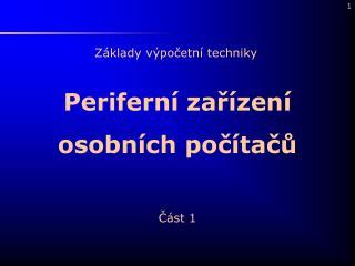 Periferní zařízení osobních počítačů Část 1