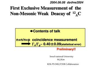 First Exclusive Measurement of  the  Non-Mesonic Weak  Deacay of   12  C