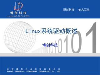 Linux ??????