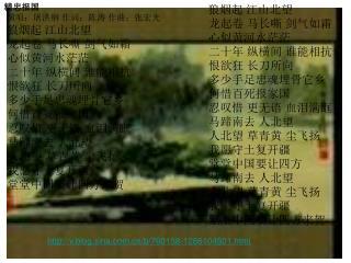 v.blog.sina/b/760158-1266104501.html