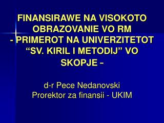 Tranzicija na univerzitetite vo Republika Makedonija