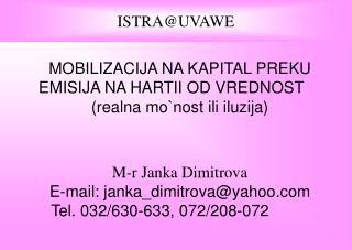 ISTRA@UVAWE