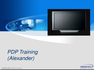PDP Training  (Alexander)
