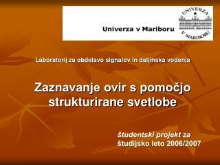 študentski projekt za študijsko leto 2006/2007