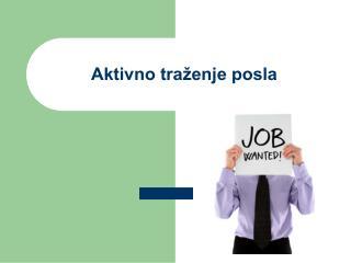 Aktivno traženje posla